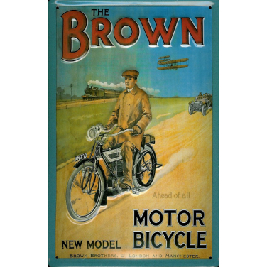 Brown Motor-(20 x 30cm)