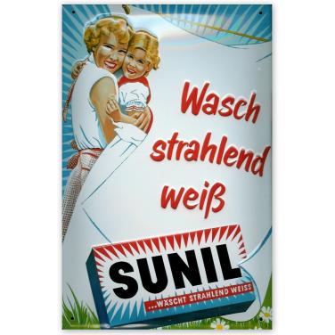 Sunil-(20 x 30cm)